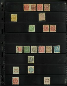 Iceland 1896-1959 M & U on Black 2-sided Varios