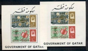 QATAR #98a,v, Souvenir sheets incl. scarce Imperforate, og, NH, VF Scott $855.00