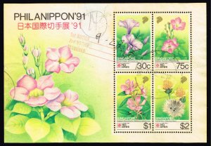 Singapore Stamp 1991 International Stamp Exhibition PHILANIPPON 91  Japan  S/S