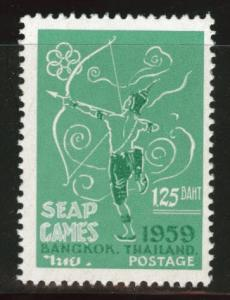 THAILAND Scott 335 mint never hinged 1959 archer stamp CV$5