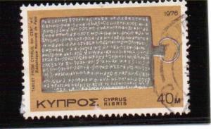Cyprus  Scott#  457  Used
