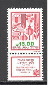 Israel #814 MNH with Tabs