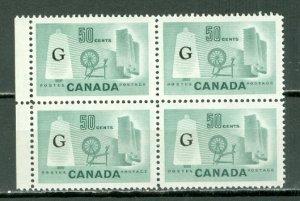 CANADA 1961 FLYING G #O38a... MARGIN BLK...MNH...$25.00