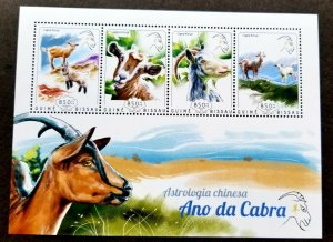 *FREE SHIP Guinea Bissau Year Of The Goat 2014 Chinese Lunar Zodiac (ms MNH