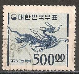 Korea #374A F-VF Used CV $4.00 (ST427)