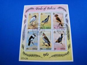 BELIZE  -  SCOTT # 500  -  BIRDS S/S     CTO