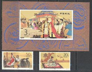 CHINA PRC Sc# 2509 - 2511 MNH FVF Set2 + SS Zhaojun Xiongnu