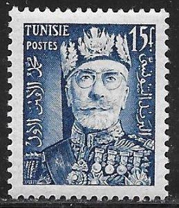 Tunisia Scott #'s 264 MH