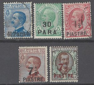 COLLECTION LOT # 2115 ITALY OFFICES IN TURKEY 5 STAMPS 1908+ CV+$29