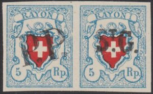 SWITZERLAND  An old forgery of a classic stamp - pair.......................B207