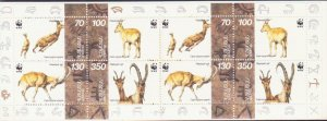 WWF 1996 GOAT ARMENIA BOOKLET WITH FOLDER MNH AP1529