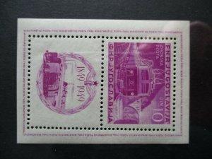 SG MS6338b  Yugoslavia 1949 Centenary of National Railways 10 din Mini Sheet MNH