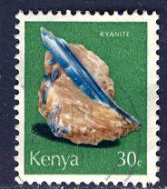 Kenya; 1977: Sc. # 100: O/Used CTO Single Stamp