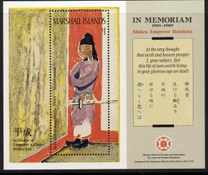 Marshall Islands 221 MNH Art, In Praise of Sovereigns Hirohito