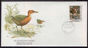Seychelles Zil Elwannyen Sesel 189 Bird Fleetwood U/A FDC