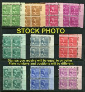 US Scott #804,805,806,808,818.820,822,825,830,831 PB/4 MINT OGNH Stock Photo