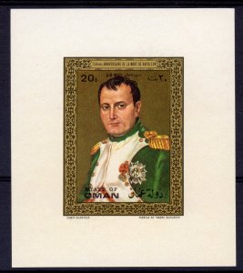 Oman 1971 150th Death Anniversary of Napoleon Souvenir Sheet #1 Imperforated MNH
