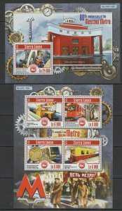 ST597 2015 SIERRA LEONE TRANSPORT MOSCOW METRO KB+BL MNH STAMPS