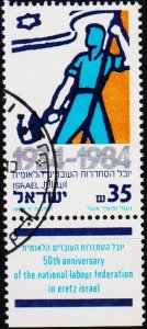 Israel. 1984 35s S.G.928 Fine Used