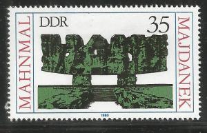 GERMANY DDR,  2128  MINT HINGED,  MAIDENEK MEMORIALK