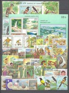 Bangladesh 433/77 MNH lot SCV62.45