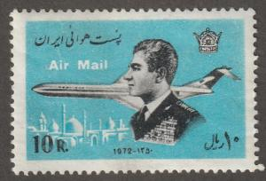 Persian stamp, Scott# C-92,, mint hinged, Air mail/post stamp, plane,  V-55