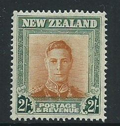 New Zealand SG 688 Mint Very Light Hinged