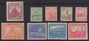 Nepal 1949 SC 51-59 MLH