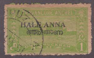 India Travancore-Cochin  3 Lake Ashtumudi O/P 1949