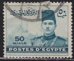 Egypt 236 King Farouk & Cairo Citadel 1939