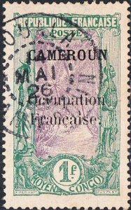 Cameroun #144 Used