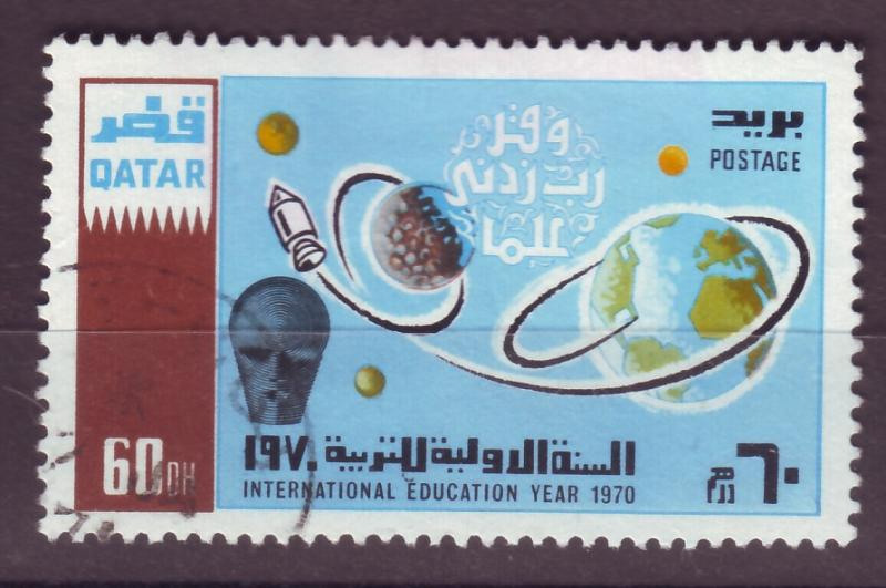 J14986 JLstamps 1970 qatar hv of set used #213 space