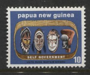 Papua New Guinea - Scott 396 - Self Government -1973 - MNH - Single 10c Stamp
