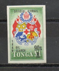 Tonga CO27 MNH