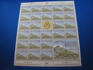 CROATIA 1995 - SCOTT # 250  FULL PANE  MNH