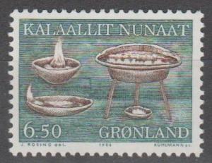 Greenland #169  MNH F-VF CV $2.75 (SU1563)