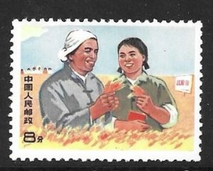 china (PRC) 1008--- 1969 single  VF - NH