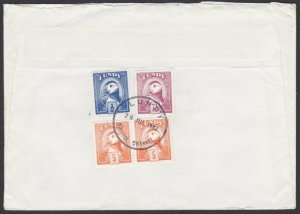 GB LUNDY 1982 cover  - Puffin stamps .......................................F879