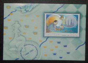 Latvia 533. 2001 Mikhail Tal, Chess Champion, souvenir sheet, NH