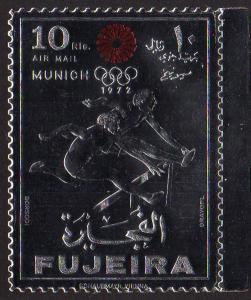 Fujeira Mi #754A  mnh - 1971 - 1972 Summer Olympics Munich - silver foil