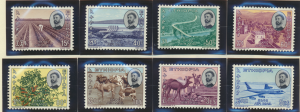 Ethiopia Stamps Scott #C89 To C96, Mint Hinged - Free U.S. Shipping, Free Wor...