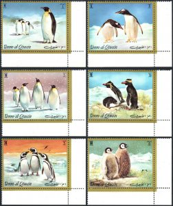 Umm-al-Qiwain Mi 630-635, MNH. Penguins, 1972