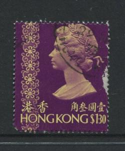 STAMP STATION PERTH Hong Kong #284 QEII Definitive Issue  FU  CV$0.75.