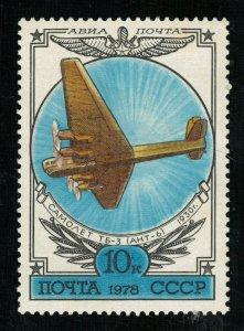 1978, Plane, 10 kop, MNH ** (T-7169)