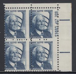 US Sc 1280 MNH. 1965 2c Frank Lloyd Wright Zip Block, MISPERF ERROR