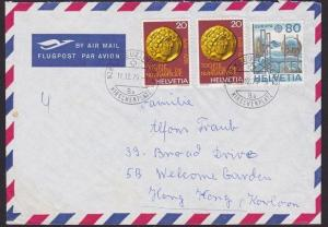 SWITZERLAND TO HONG KONG 1979 airmail cover - nice franking.................4392