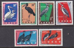 Congo Democratic Republic Sc #429-434 MNH