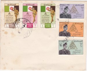 Iraq # 287-292, General Kassem  - Army Day, First Day Cover, Stains