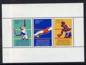 Netherlands Antilles B188a Souvenir Sheet MNH VF