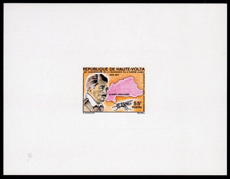 Upper Volta 1979 Sc#524 Eugene Jamot-Tsetse fly-Medicine DELUXE S/S IMPERF.MNH